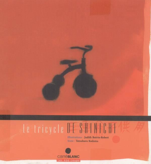 Le tricycle de Shinichi